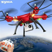 Drone Syma X8HG - Syma Drone X8HG with Kamera 8MP HD Camera - Merah