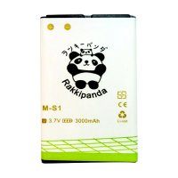 BATTERY BATERAI DOUBLE POWER DOUBLE IC RAKKIPANDA BLACKBERRY BOLD 9000/ONYX 1 9700/ONYX 2 9780 MS-1