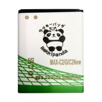 BATTERY BATERAI DOUBLE POWER DOUBLE IC RAKKIPANDA ANDROMAX C2/G/C2NEW / MAX ES 3000mAh
