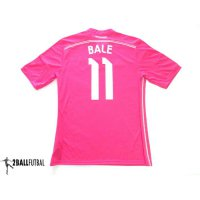 2014-2015 REAL MADRID AWAY ORIGINAL JERSEY Size L *BNWT* BALE #11