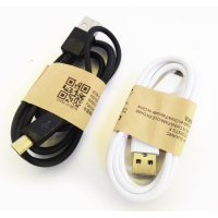 KABEL DATA MICROUSB CHARGER SAMSUNG LENOVO ASUS LG ANDROMAX ANDROID SJ0020