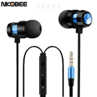[globalbuy] NKOBEE M7 In-Ear Earphone Earbuds Casque Audio Sport Earphones Headset With mi/4978811