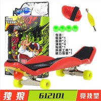 [globalbuy] Competitive Model Lone wolf Fingerboard Professional mini finger skateboard fo/3149310