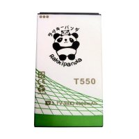 BATTERY BATERAI DOUBLE POWER DOUBLE IC RAKKIPANDA MITO TAB T550 4800mAh
