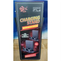 SONY PS4 / Playstation 4 Charging Stand