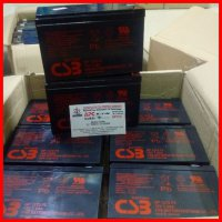 (Limited) Battery Ups Aki Kering Csb 12va 7.2ah 7ah
