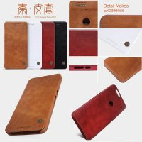 Huawei Nexus 6P Nillkin Qin Leather Case Casing Cover