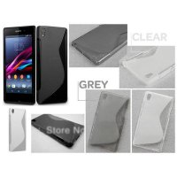 Sony Xperia Z1 L39H Stylish STPU Soft Case Casing Cover