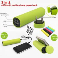 Power Bank VISION | 3 In 1 40000mAh | Speaker & Holder