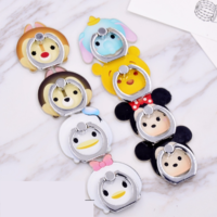 Iring Disney / Ring Holder Disney / Cincin HP Disney