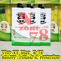 Baterai Vivo X5 Max B-78 Double IC Protection