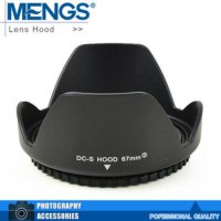 [globalbuy] MENGS 67mm Universal Flower Shape Lens Hood Sanp Screw Mount Petal Crown For D/1965704