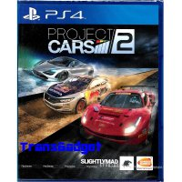 [Sony PlayStation PS4] Project CARS 2 (R3)