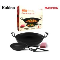 Kukina Wonder Cooking Set MASPION Frypan Set Wajan Set