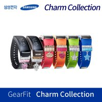 [SAMSUNG] Galaxy Gear Fit Swarovski Charm Jewelry Accesories Collection