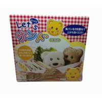 Bear Sandwich Mold bread mold sandwich maker DIY mold! SJ0012