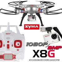 SYMA X8G Quadcopter 8MP HD Camera drone SJ0037