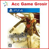 Bluray Playstation 4 [ PS4 ] - Final Fantasy Type 0