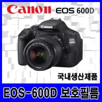 Canon EOS-600D reinforced high-gloss film one piece] camera film camera LCD protection film protects the LCD film camera supplies fast delivery