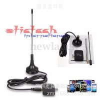 [globalbuy] by dhl or ems 5 sets New High Quality DVB-T2 Micro USB Tuner Mobile TV Receive/4958812
