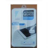 iPad Mini 1 / 2 / 3 / 4 Tempered Glass Screen protector Anti Gores