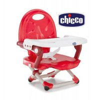 CHICCO POCKET BOOSTER SEAT