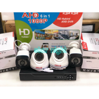 PROMO Paket CCTV TURBO HD 3MP HDD 500gb 4 Channel Tingg