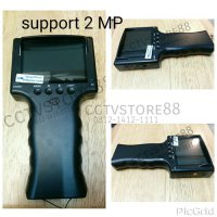 cctv tester ahd support 2mp + analog support 2 mp