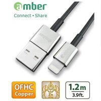 Kabel Data AMBER (ALT-U02) - Apple USB Lightning Cable 1.2M - Original