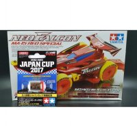 TAMIYA NEO FALCON RED SPECIAL & HYPER DASH JAPAN CUP 20