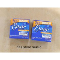 ELIXIR String 16542 (Electric, Nano Web, 010 - 046) Buy 2, Get 3 Set