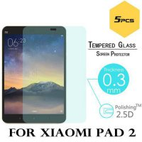 [globalbuy] 5pcs/lot 0.3mm Explosion-Proof Toughened Tempered Glass For Xiaomi Mi Pad 2 7./5176045