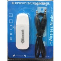 Bluetooth Audio Receiver USB and Jack 3.5 High Quality For Speakers
