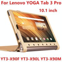 [globalbuy] Case For Lenovo Yoga Tab 3 Pro Protective Smart cover Leather Tablet For YOGA /5189546