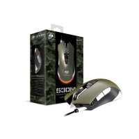(Termurah) Gaming Mouse Cougar 530M Army Green / Silver