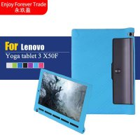[globalbuy] For Lenovo Yoga tablet 3 X50F/M/L silicon case,For Lenovo yoga tab 3 x50 sweet/5195855