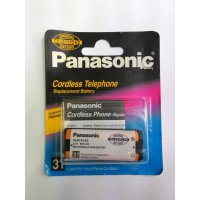 Panasonic Hhr-P105 Rechargeable Ni-Mh Battery HargaPrommo01