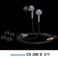Sennheiser CX200 STREET II / CX 200 STREET II / Black / Canal / SDF Warranty Jaejoong / other day holiday shipping / super speed delivery of products + super hospitality + mind doing the best!