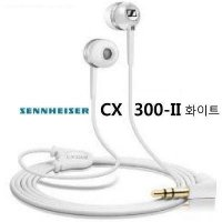 Sennheiser CX300-II/CX 300-II/White / Canal / SDF Warranty Jaejoong / other day holiday shipping / super speed delivery of products + super hospitality + mind doing the best!