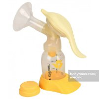 Medela Harmony Manual Pompa Asi - NEW
