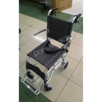 [Gold Product] kursi roda travel gea