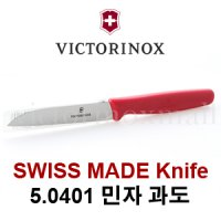 Genuine Victorinox Swiss Knives Victorinox Swiss private transient 5.0401