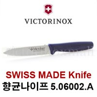 Victorinox Swiss knife paring knife antimicrobial 5.06002.A