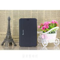 [globalbuy] Hot PU Leather Stand Cover Case For Samsung Galaxy Tab 2 7.0 P3100 P3113 P3110/5357491