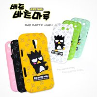 / [Sanrio] SHV-E250SKL floor Bartz bad case of jelly mold half 8259 Galaxy Soft Slim Android iPhone Shockproof Bumper High Quality Light Weight Transparent Smart Cuite Mobile Phone Premium