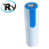 (Termurah) Exchangeable Cell Power Bank Case For 1Pcs 18650 - Blue