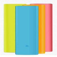 (Termurah) Silicon Case cover XiaoMi Powerbank 16000 mAh (Silicone Cover)