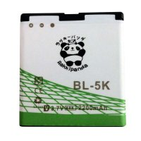 BATTERY BATERAI DOUBLE POWER DOUBLE IC RAKKIPANDA NOKIA BL-5K 2200mAh