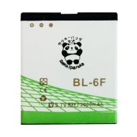BATTERY BATERAI DOUBLE POWER DOUBLE IC RAKKIPANDA NOKIA BL-6F 2000mAh