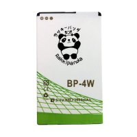 BATTERY BATERAI DOUBLE POWER DOUBLE IC RAKKIPANDA NOKIA BP-4W LUMIA 810/ 822 3600mAh